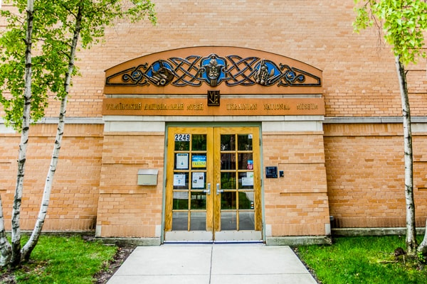 Tips for Planning a Chicago family reunion Ukrainian Museum