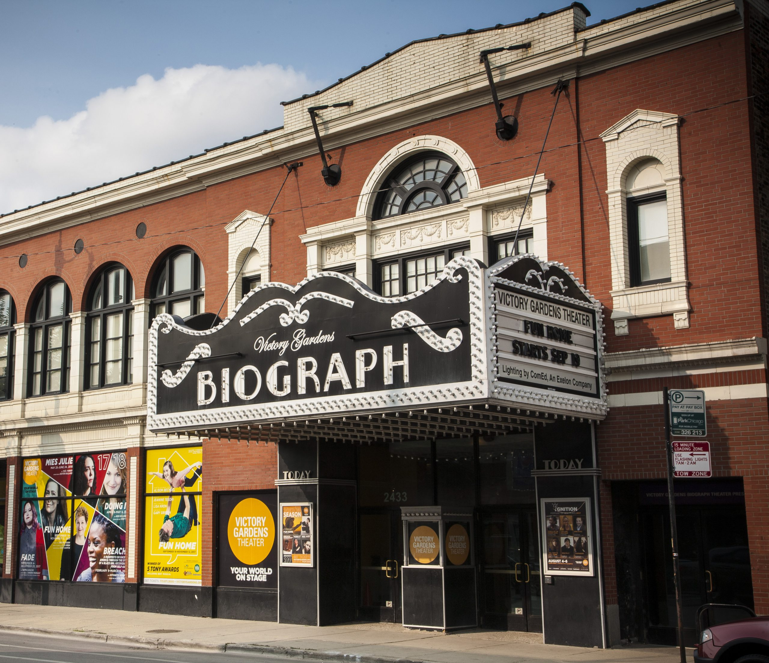 Biograph theater Victory Gardens Lincoln Park Chicago